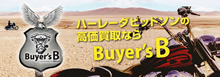  Buyer'sB