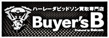 bnr_side_buyersb
